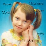 imya-dlya-rebenka