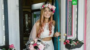 1 невес